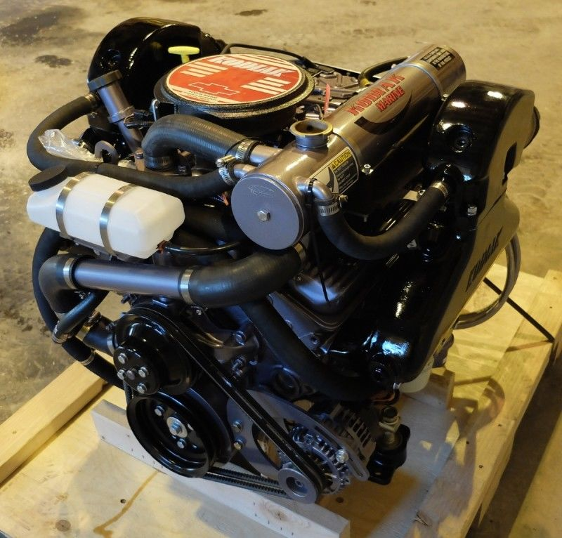 New Kodiak Jet Boat Engine